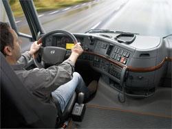 Защитное (безопасное) вождение