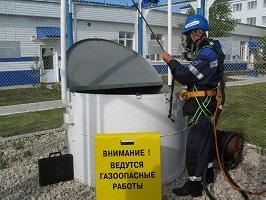 Допуск к отбору и анализу проб газовоздушной среды  переносными газоанализаторами, газосигнализаторами